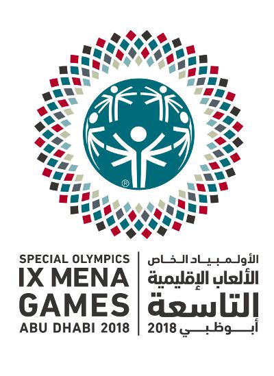 MENA 2018 Logo
