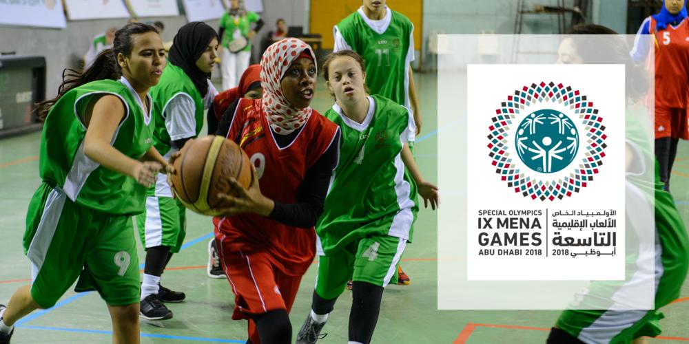 MENA Regional Games Lede