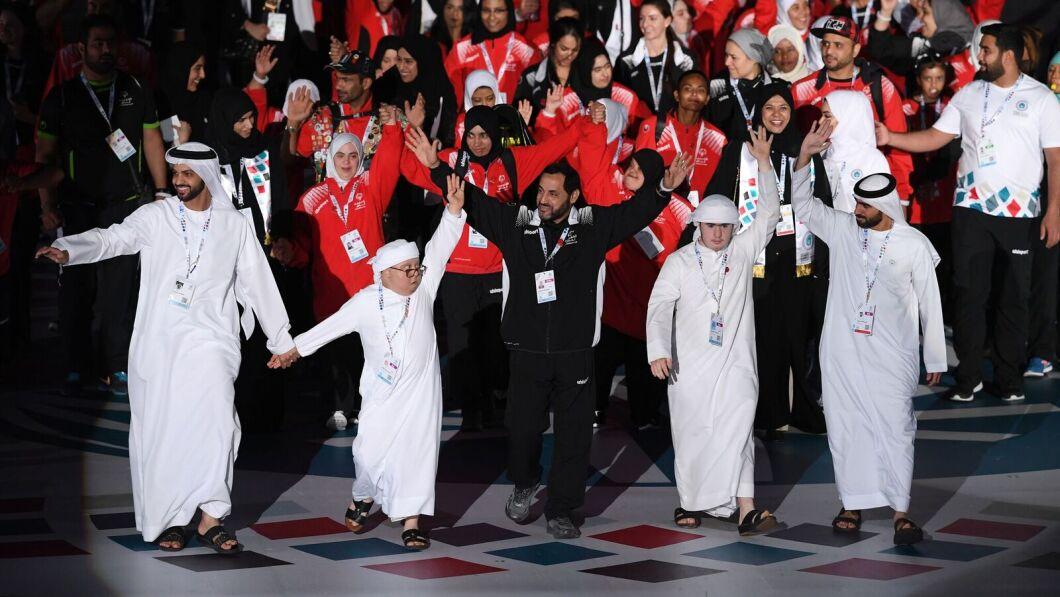 SO UAE Lead