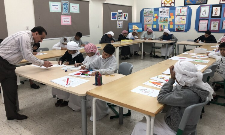 Adopt A Nation Classroom