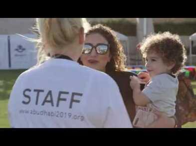أبوظبي 2019 تحتفل بيوم التطوع العالمي 2017