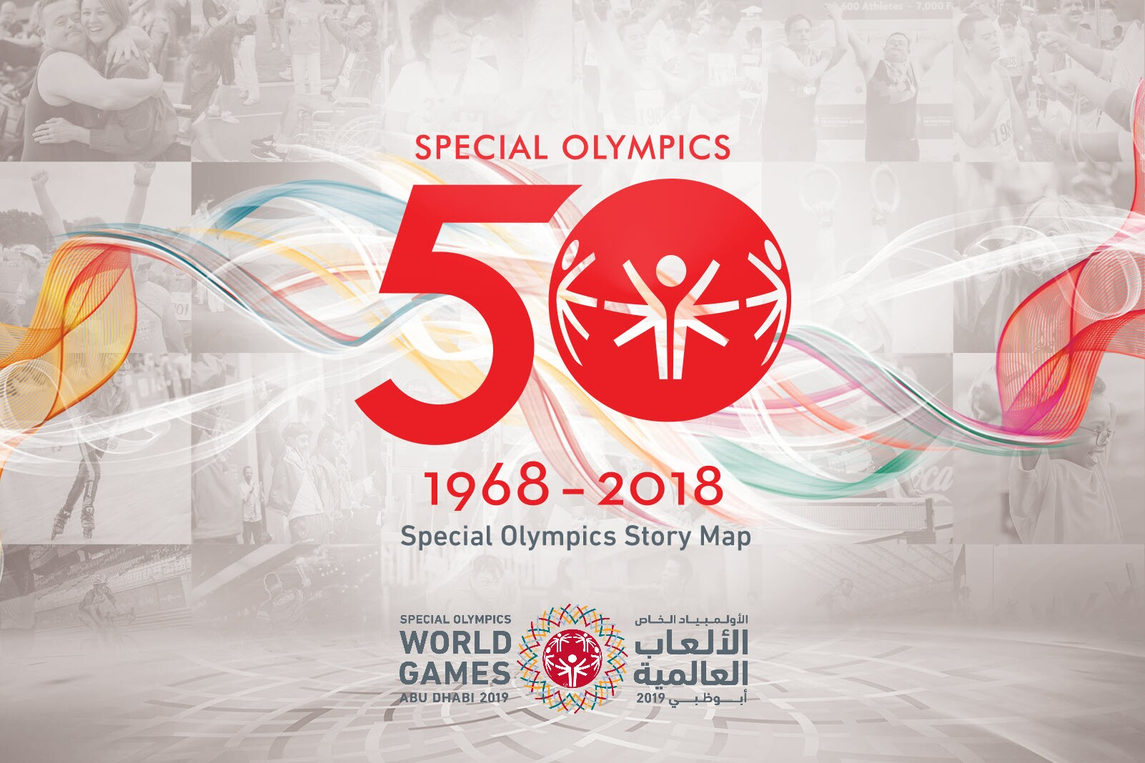 Special Olympics World Games A...