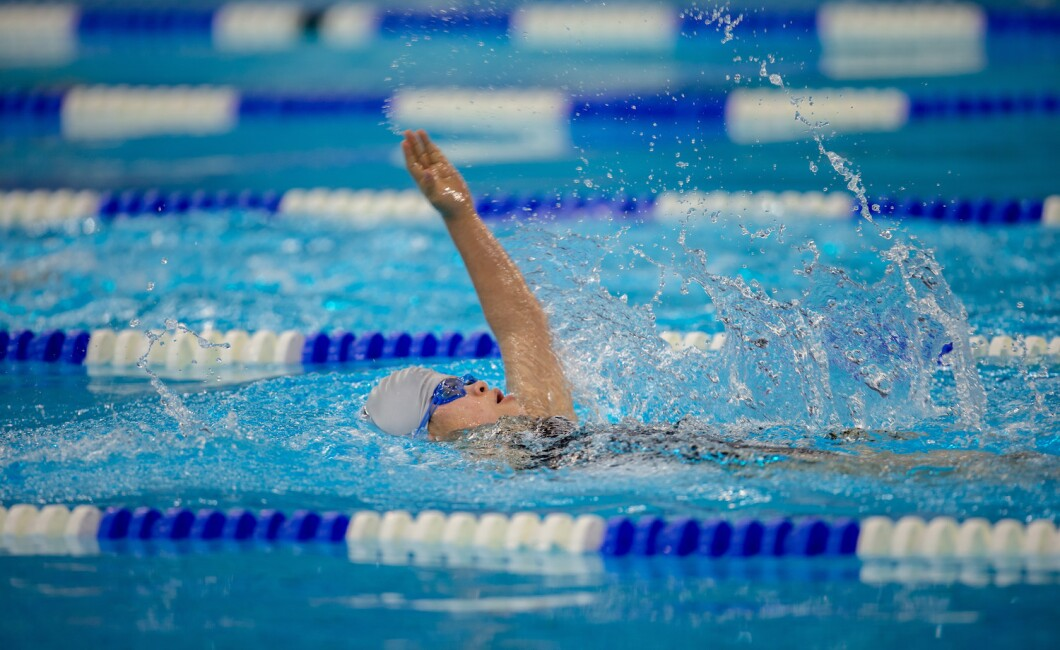 200m Individual Medley swimming competition