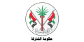 GovernmentOfSharjah.png