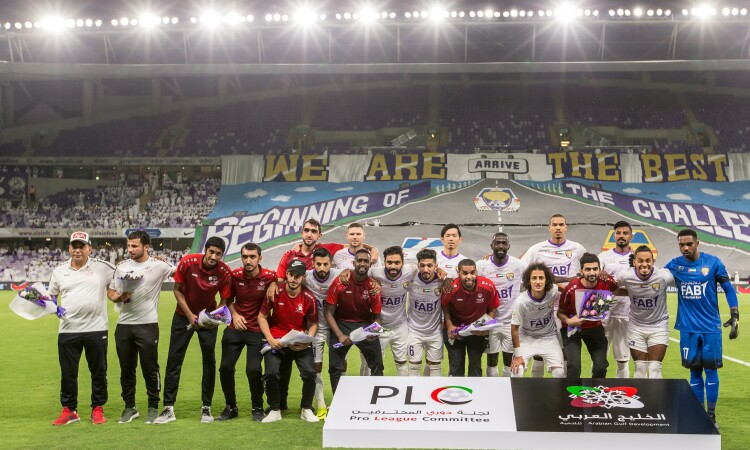 UAE National Team Al Ain FC
