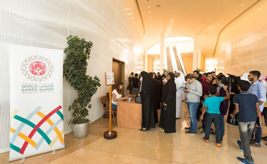 17.2.18_SP_OL_Zayed_Uni-0385_preview.jpeg.jpg